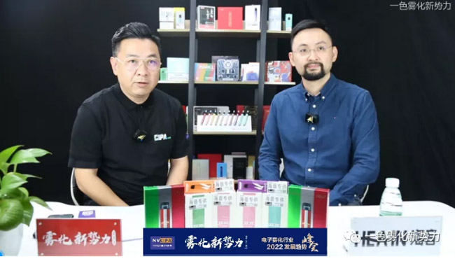 Hea-in海音:电子烟集合店为什么是行业趋势